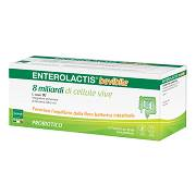 ENTEROLACTIS 12FL 10ML